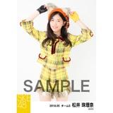 SKE48 2018年5月度 個別生写真5枚セット 松井珠理奈