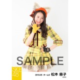 SKE48 2018年5月度 個別生写真5枚セット 松本慈子