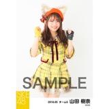 SKE48 2018年5月度 個別生写真5枚セット 山田樹奈