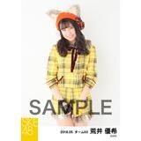 SKE48 2018年5月度 個別生写真5枚セット 荒井優希