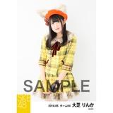 SKE48 2018年5月度 個別生写真5枚セット 大芝りんか