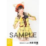 SKE48 2018年5月度 個別生写真5枚セット 太田彩夏