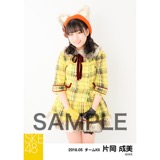 SKE48 2018年5月度 個別生写真5枚セット 片岡成美