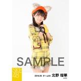 SKE48 2018年5月度 個別生写真5枚セット 北野瑠華