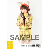 SKE48 2018年5月度 個別生写真5枚セット 惣田紗莉渚