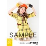 SKE48 2018年5月度 個別生写真5枚セット 高木由麻奈