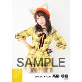 SKE48 2018年5月度 個別生写真5枚セット 高柳明音