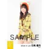 SKE48 2018年5月度 個別生写真5枚セット 日高優月