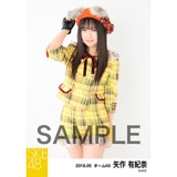 SKE48 2018年5月度 個別生写真5枚セット 矢作有紀奈