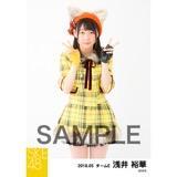 SKE48 2018年5月度 個別生写真5枚セット 浅井裕華