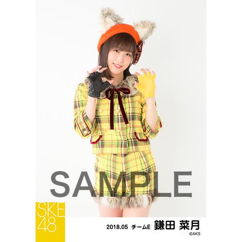 SKE48 2018年5月度 個別生写真5枚セット 鎌田菜月