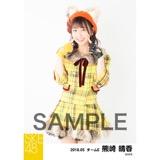 SKE48 2018年5月度 個別生写真5枚セット 熊崎晴香
