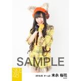 SKE48 2018年5月度 個別生写真5枚セット 末永桜花