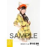 SKE48 2018年5月度 個別生写真5枚セット 野々垣美希