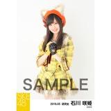 SKE48 2018年5月度 個別生写真5枚セット 石川咲姫