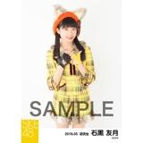SKE48 2018年5月度 個別生写真5枚セット 石黒友月