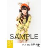 SKE48 2018年5月度 個別生写真5枚セット 森平莉子