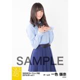 SKE48 2018年6月度 net shop限定個別生写真5枚セットvol.1 一色嶺奈