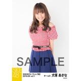 SKE48 2018年6月度 net shop限定個別生写真5枚セットvol.1 犬塚あさな