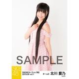 SKE48 2018年6月度 net shop限定個別生写真5枚セットvol.1 北川愛乃