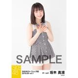 SKE48 2018年6月度 net shop限定個別生写真5枚セットvol.1 坂本真凛