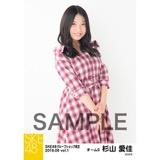 SKE48 2018年6月度 net shop限定個別生写真5枚セットvol.1 杉山愛佳