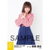 SKE48 2018年6月度 net shop限定個別生写真5枚セットvol.1 都築里佳