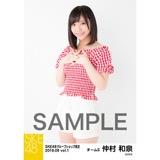 SKE48 2018年6月度 net shop限定個別生写真5枚セットvol.1 仲村和泉