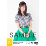 SKE48 2018年6月度 net shop限定個別生写真5枚セットvol.1 町音葉