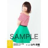 SKE48 2018年6月度 net shop限定個別生写真5枚セットvol.1 山内鈴蘭
