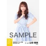 SKE48 2018年6月度 net shop限定個別生写真5枚セットvol.1 山田樹奈