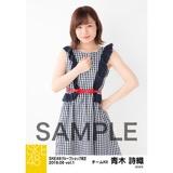 SKE48 2018年6月度 net shop限定個別生写真5枚セットvol.1 青木詩織