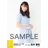 SKE48 2018年6月度 net shop限定個別生写真5枚セットvol.1 荒井優希