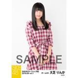SKE48 2018年6月度 net shop限定個別生写真5枚セットvol.1 大芝りんか