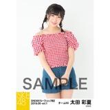 SKE48 2018年6月度 net shop限定個別生写真5枚セットvol.1 太田彩夏
