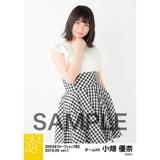 SKE48 2018年6月度 net shop限定個別生写真5枚セットvol.1 小畑優奈