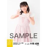 SKE48 2018年6月度 net shop限定個別生写真5枚セットvol.1 片岡成美