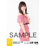 SKE48 2018年6月度 net shop限定個別生写真5枚セットvol.1 北野瑠華