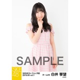 SKE48 2018年6月度 net shop限定個別生写真5枚セットvol.1 白井琴望