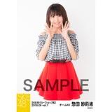 SKE48 2018年6月度 net shop限定個別生写真5枚セットvol.1 惣田紗莉渚
