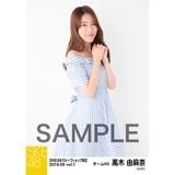SKE48 2018年6月度 net shop限定個別生写真5枚セットvol.1 高木由麻奈