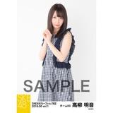 SKE48 2018年6月度 net shop限定個別生写真5枚セットvol.1 高柳明音