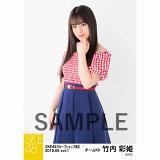 SKE48 2018年6月度 net shop限定個別生写真5枚セットvol.1 竹内彩姫