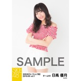 SKE48 2018年6月度 net shop限定個別生写真5枚セットvol.1 日高優月