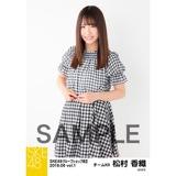SKE48 2018年6月度 net shop限定個別生写真5枚セットvol.1 松村香織