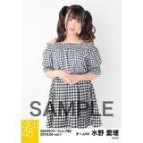 SKE48 2018年6月度 net shop限定個別生写真5枚セットvol.1 水野愛理