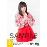 SKE48 2018年6月度 net shop限定個別生写真5枚セットvol.1 相川暖花