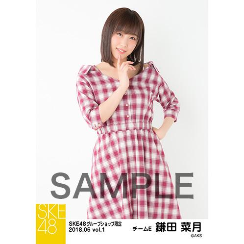 SKE48 2018年6月度 net shop限定個別生写真5枚セットvol.1 鎌田菜月
