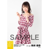 SKE48 2018年6月度 net shop限定個別生写真5枚セットvol.1 熊崎晴香