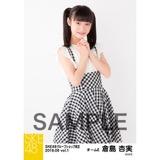 SKE48 2018年6月度 net shop限定個別生写真5枚セットvol.1 倉島杏実